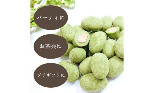 NIKKOH Almond Matcha Chocolate — миндаль в зеленом шоколаде, 250 г