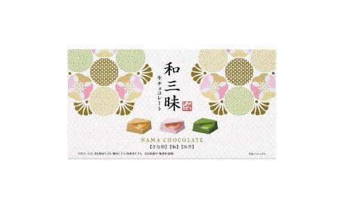 HAMADA Nama Chocolate Taste of Japan —  свежий тающий шоколад ассорти