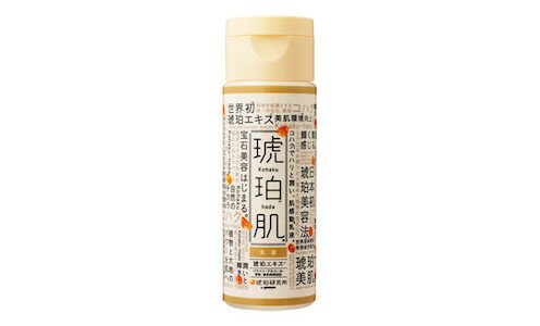YAMANO Kohaku Hada Emulsion — янтарная эмульсия