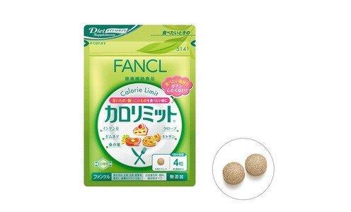 FANCL Calorie Limit (на 30 применений) — диетическая пищевая добавка для тех, кто любит поесть