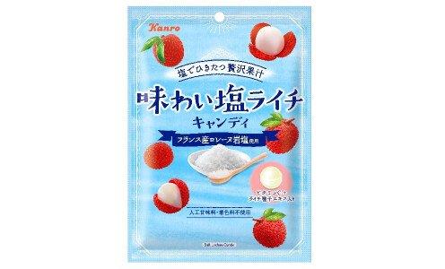 KANRO Salt Lychee Candy — леденцы с личи и солью