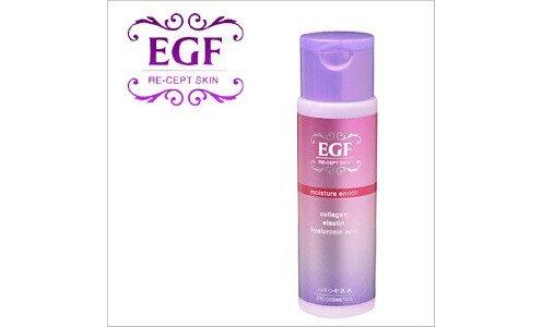 ZETTOC EGF Re-Cept Skin Lotion — увлажняющий и питательный лосьон.