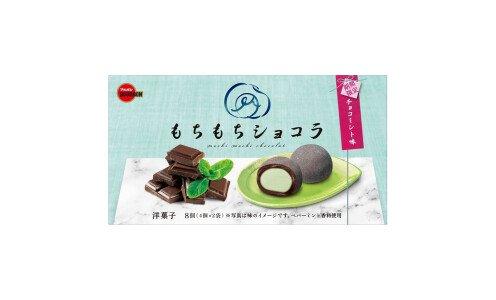 BOURBON Mochimochi Chocolat Choco Mint— моти-шоколад со вкусом мятного мороженного с шоколадом
