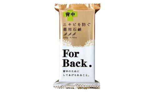 PELICAN For Back Medicated Soap — лечебное мыло против прыщей на теле