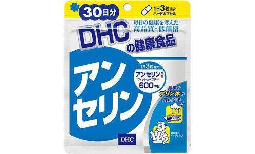 DHC Anserine — ансерин, на 30 дней