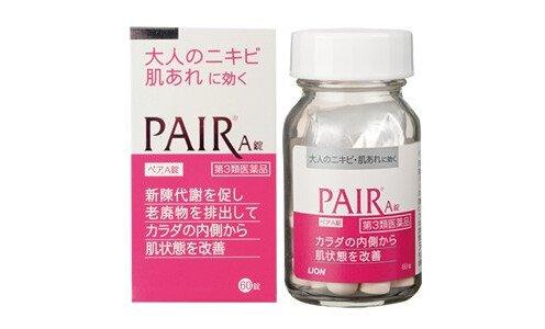 LION Pair A (на 30 дней) — витаминный комплекс против акне у взрослых и кожных воспалений.
