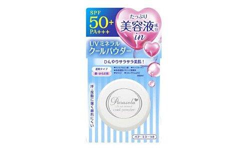 PARASOLA UV cut mineral Cool Powder — солнцезащитная пудра, SPF 50+.