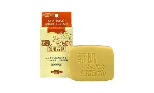 Yuze — противовоспалительное мыло