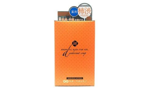 PELICAN Aromatic Body For You Deodorant Soap — ароматическое мыло для тела против запаха пота