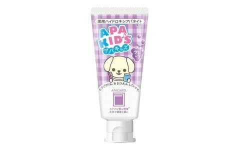 APAGARD Apa Kids — детская зубная паста, со вкусом винограда