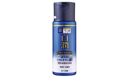 HADA LABO Shirojun Premium Emulsion — эмульсия для фарфоровой кожи