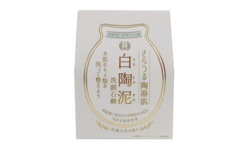 PELICAN White Pottery Clay Soap — полирующее мыло для лица