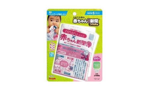 PEOPLE Baby Newspaper —  газета для малыша