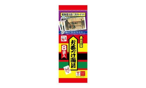 NAGATANIEN Ajiwai Chazuke Nori — очадзуке с нори, топинг для риса