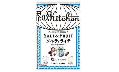 KABAYA Salty Litchi Candy — леденцы с солью и личи