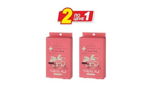 LULULUN Plus Fresh Red — маски для лица с витаминами, специальное предложение — 2 по цене 1