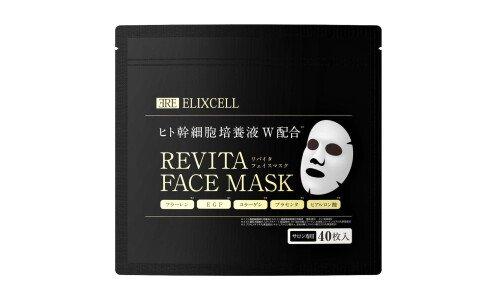 ELIXCELL Revita Face Mask (Renewal) — маски для лица со стволовыми клетками, 40 шт