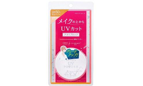 PRIVACY UV Powder 50 — солнцезащитная рассыпчатая пудра