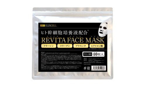 ELIXCELL Revita Face Mask — маски для лица со стволовыми клетками, 40 шт