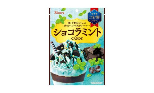 KANRO Chocolamint — шоколадно-мятные леденцы