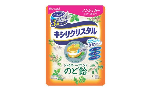 XYLICRYSTAL Citrus Herb Mint — леденцы для горла, без сахара с холодком