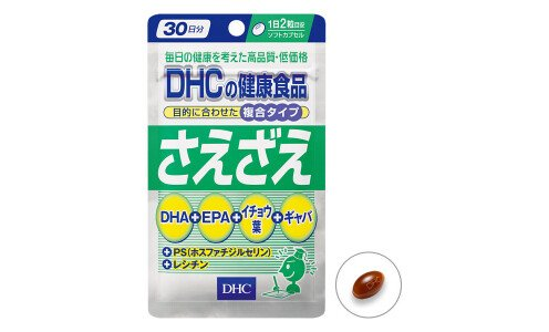 DHC Saezae — витамины для ума