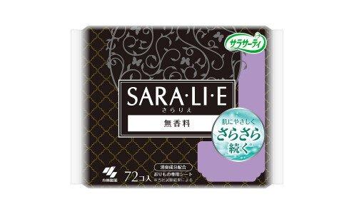 SARASATY SARA・LI・E (Deodorant) — ежедневные прокладки, нейтрализующие запахи.
