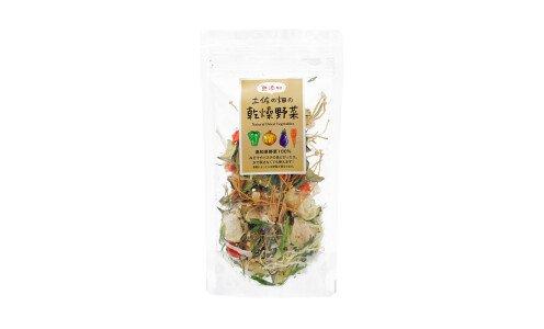 TOSA NO HATAKE Natural Dried Vegetables — органические сушеные овощи