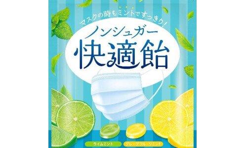 KANRO Non sugar Kaiteki Ame — освежающие мятно-цитрусовые леденцы