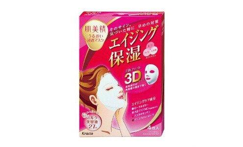 KRACIE Hadabisei 3D — увлажняющие пропитанные маски 3D против первых признаков возраста.