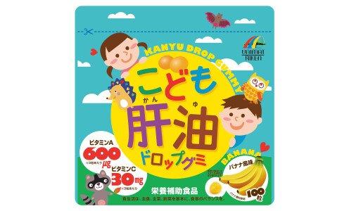 UNIMAT RIKEN Kids Kanyu Drop Gummy — детский мармелад с витаминами B, D, C, A