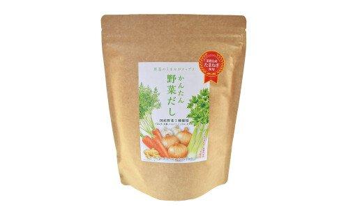 KAWAMOTO Vegetable Soup Stock — органический овощной бульон в фильтр-пакетах, 25 пакетов