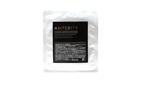 AMPERITY Stem Rich Impression Bio Mask — ревитализирующая маска для лица, 1 шт