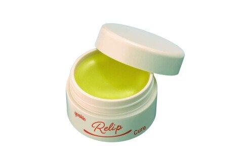 YUSKIN Relip Cure — защитный лечебный бальзам для губ