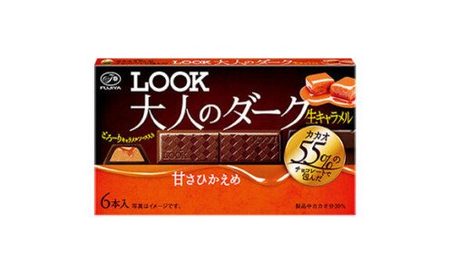 LOOK Otona no Dark — темный шоколад с начинками