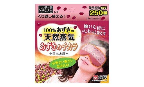 KIRIBAI Azuki no Chikara — натуральная грелка для усталых глаз из бобов адзуки