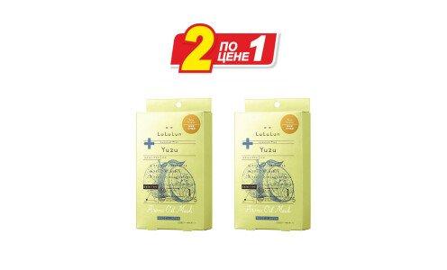 LULULUN Plus Yuzu — маски для лица с ароматом и экстрактом юдзу, специальное предложение — 2  по цене 1