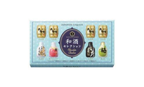 HAMADA Japanese Liqueur Selection — конфеты с японским алкоголем