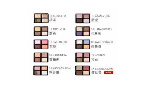 SUQQU Blend Color Eyeshadow — палетка теней
