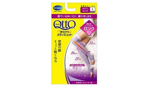 Dr SCHOLLS Mediqtto neru nagara long — ночные компрессионные чулки, L size.