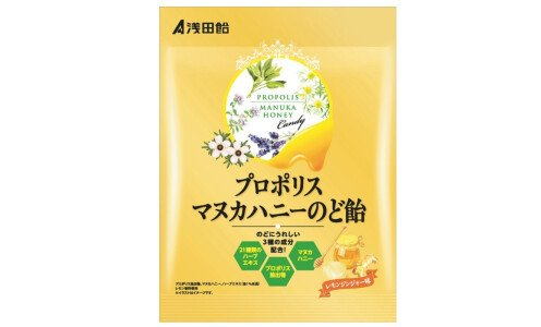 ASADAAME Propolis Manuka Honey Candy — леденцы с прополисом и медом
