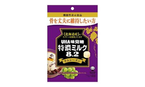 UHA TOKUNO MILK 8.2 Rum&Raisin — карамель со вкусом мороженого с ромовым изюмом, полезная для костей
