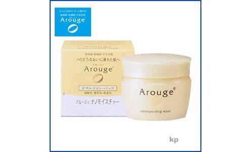AROUGE Watery Sealing Mask — интенсивно увлажняющая маска для сухой кожи.