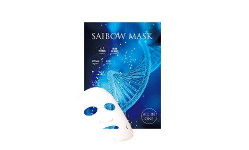 AMARANTH DR.SOIE Saibow Mask All in One — вечерняя маска для восстанавливающего ухода