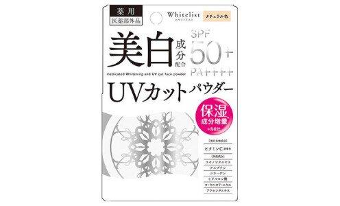 NARIS UP Whitelist UV Powder — солнцезащитная компактная пудра