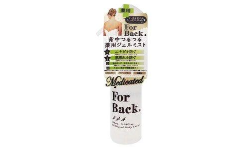 PELICAN For Back Medicated Body Lotion — лечебный спрей против прыщей на спине и груди