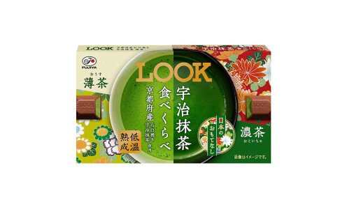LOOK Uji Matcha — шоколад с чаем матча двух видов заваривания