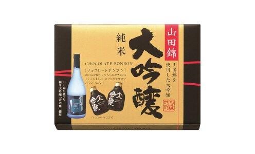 HAMADA Junmai Daiginjo — конфеты с саке, мини-упаковка