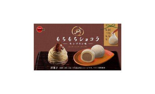 BOURBON Mochimochi Chocolat Mont Blanc  — моти-шоколад со вкусом каштанового крема Монблан