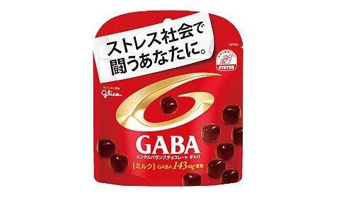 GLICO Mental Balance Chocolate — шоколад с ГАМК против стресса и усталости